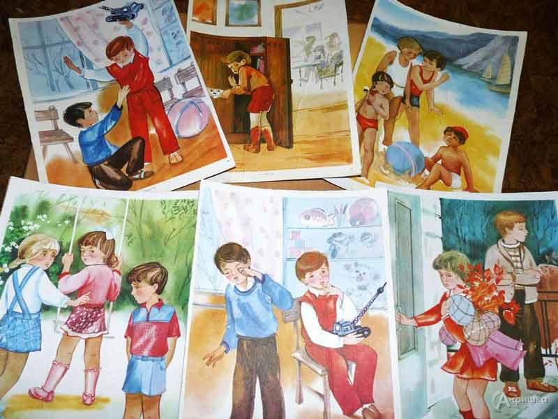 Поучительные истории «Дедушкина смородина»: Детская афиша Белгорода
