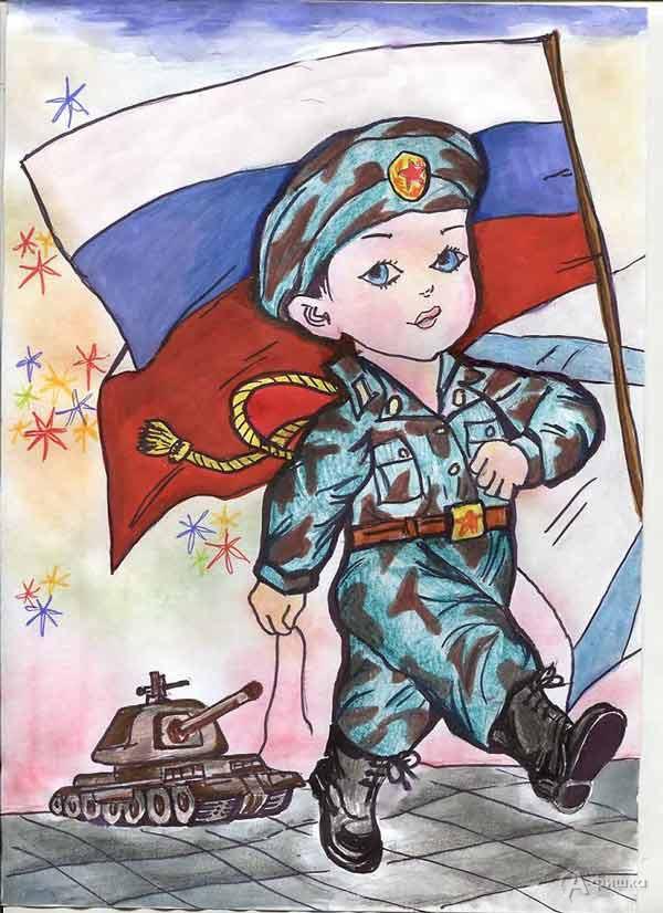 Час мужества «Буду Родине служить»: Детская афиша Белгорода