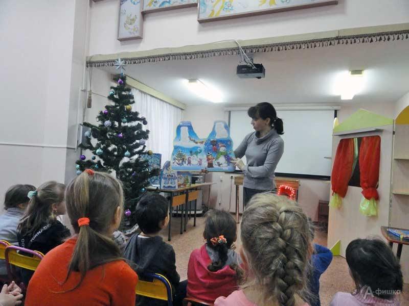 Творческая мастерская «Удивительные снежинки»: Детская афиша Белгорода