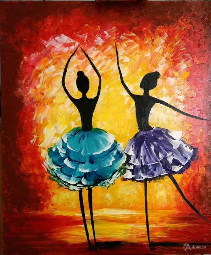 Мастер-класс по правополушарному рисованию «Балерина»: Не пропусти в Белгороде