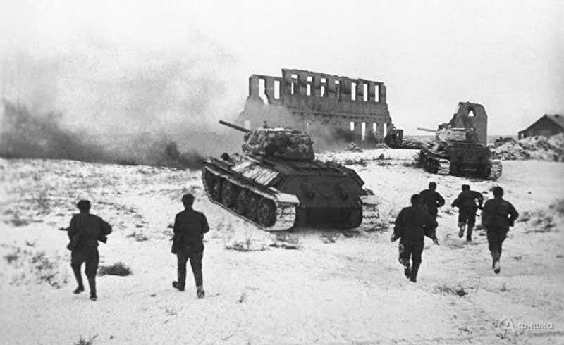 «Сталинградская битва глазами современника. Взгляд из 21 века!»: Не пропусти в Белгороде