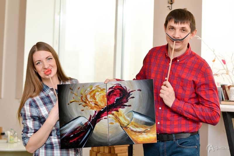 Арт-вечеринка «За Любовь!»: Непропусти вБелгороде