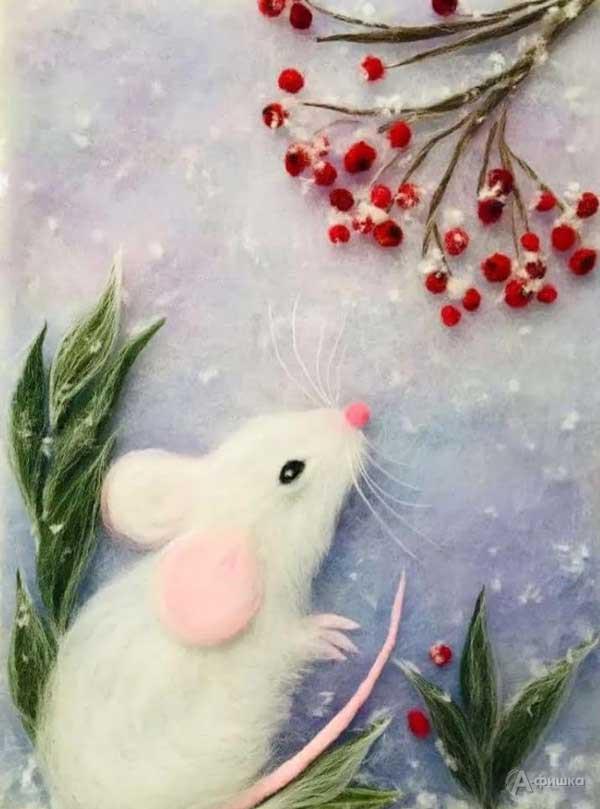 Мастер-класс «Рисование шерстью: Мышка»: Детская афиша Белгорода