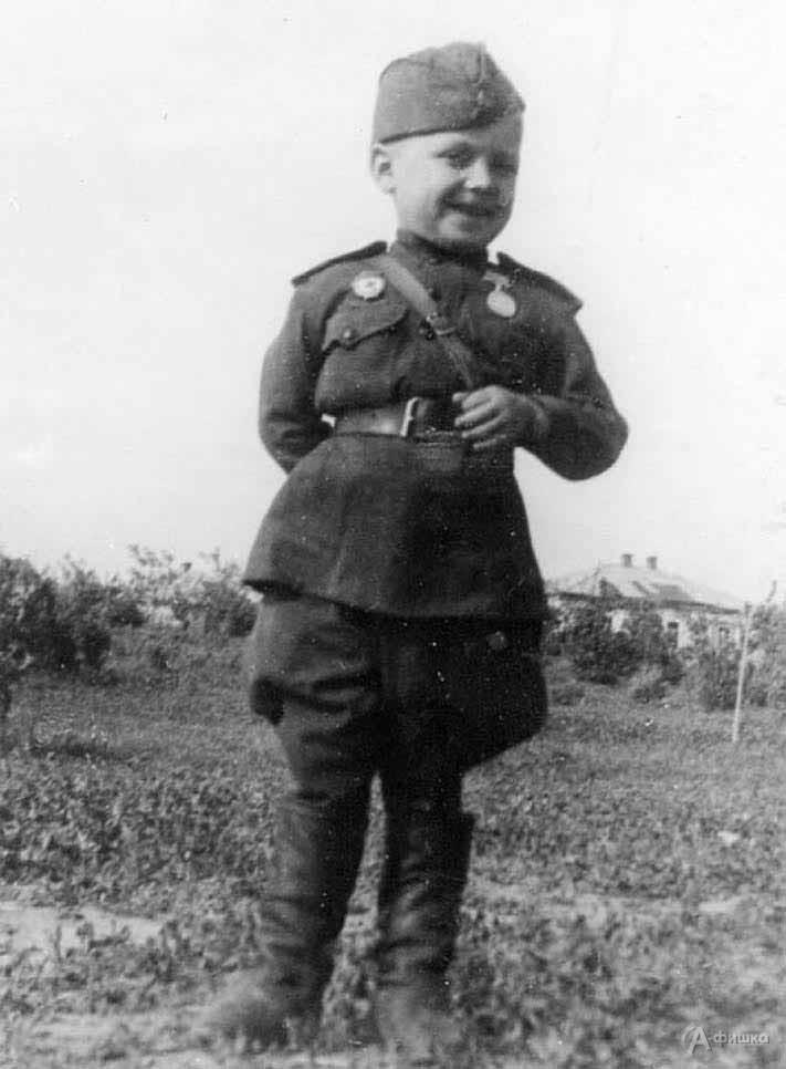 Час памяти «Юные герои сороковых, пороховых»: Детская афиша Белгорода