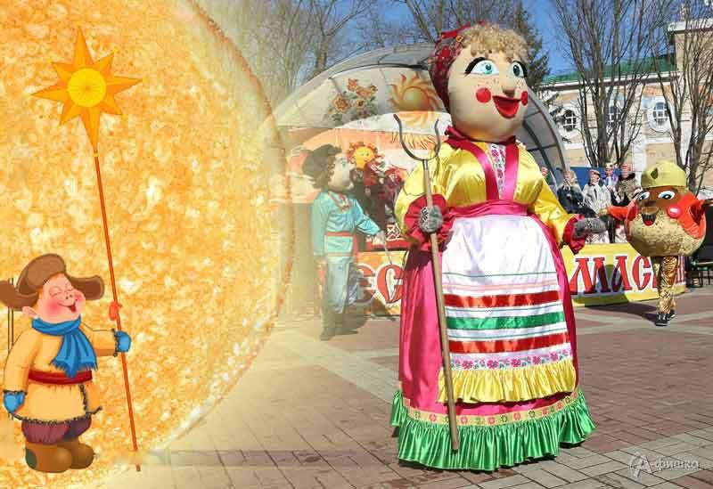 Народное гуляние «Масленица щедра— веселись хоть доутра!»: Непропусти вБелгороде