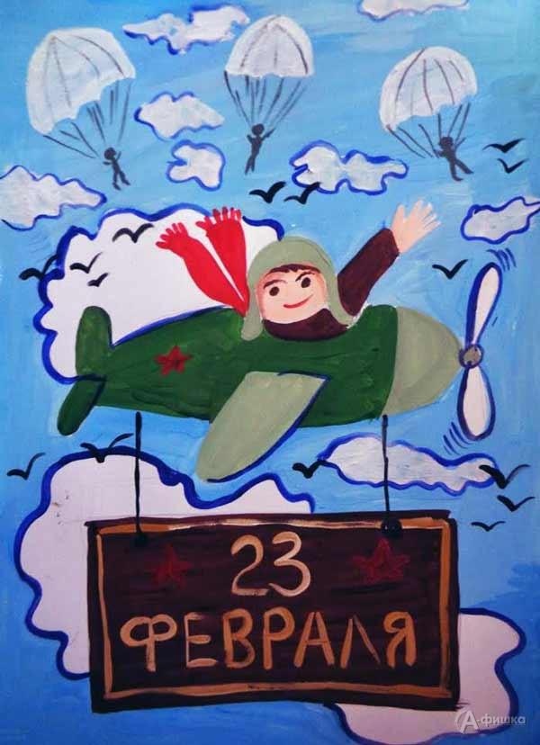 Занятие визостудии «Бравый летчик»: Детская афиша Белгорода