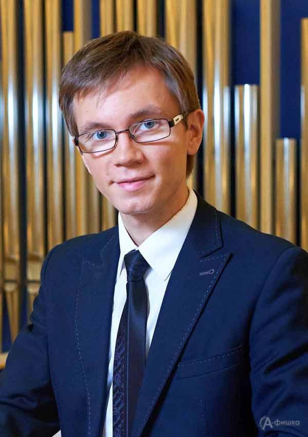 Вечер органной музыки: Афиша филармонии в Белгороде