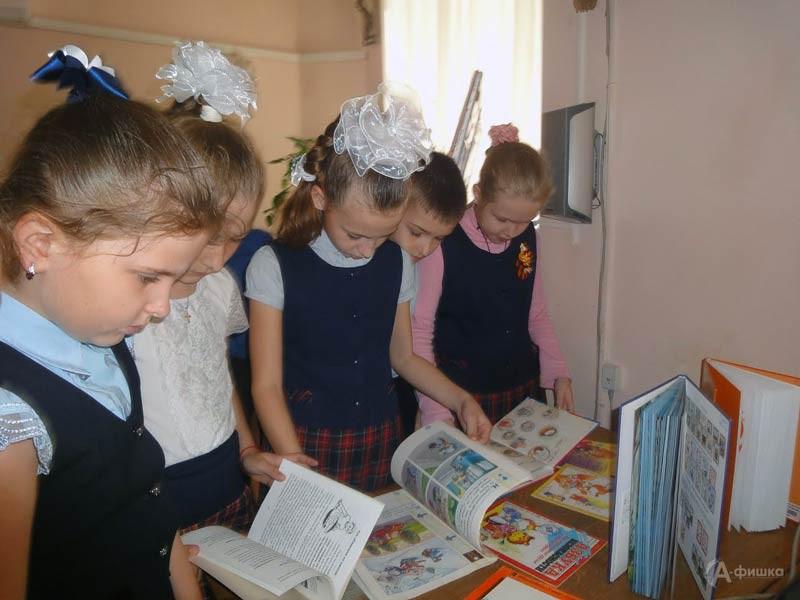 Праздник «Книжные смотрины»: Детская афиша Белгорода