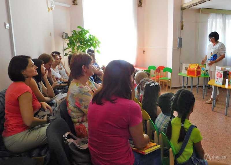 Громкие чтения «Путешествие по рассказам Бориса Житкова»: Детская афиша Белгорода
