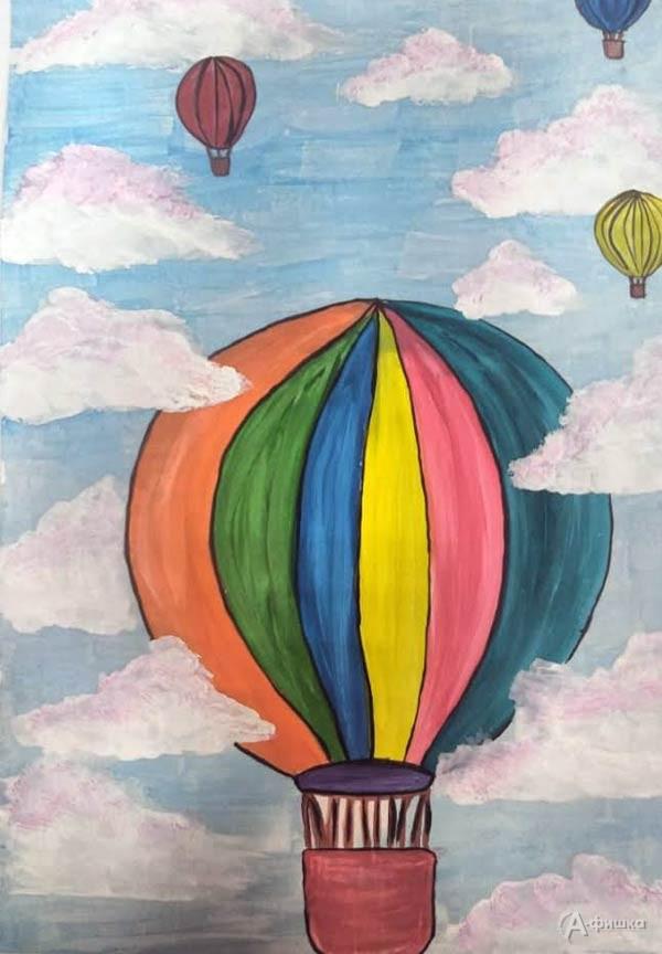 Мастер-класс поправополушарному рисованию «Воздушный шар»: Детская афиша Белгорода