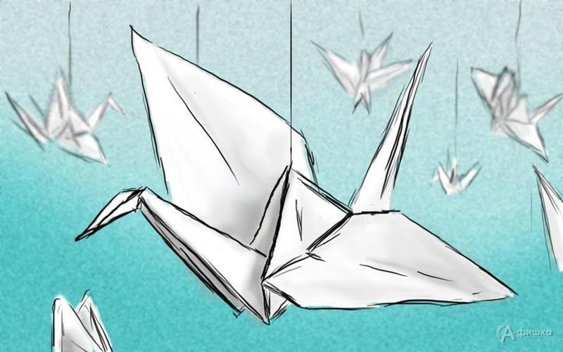 Online мастер-класс «Японский журавлик оригами своими руками»: Детская афиша Белгорода