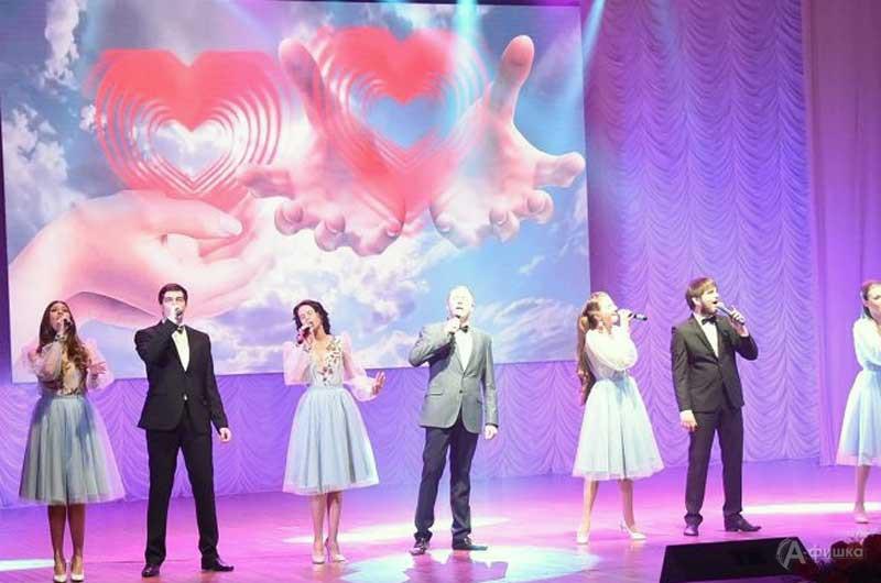 Онлайн-концерт «Грани» вокальной группы «Эне?рджико»: Непропусти вБелгороде