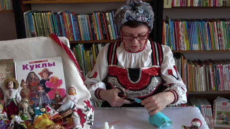 Мастер-класс онлайн «Кукол пёстрый хоровод»: Детская афиша Белгорода