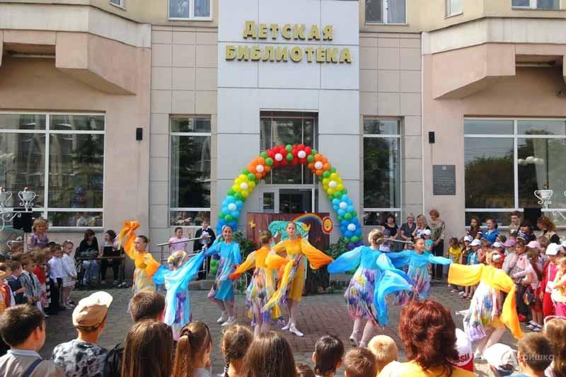Онлайн-открытие летних чтений «Лето— время ярких книг»: Детская афиша Белгорода