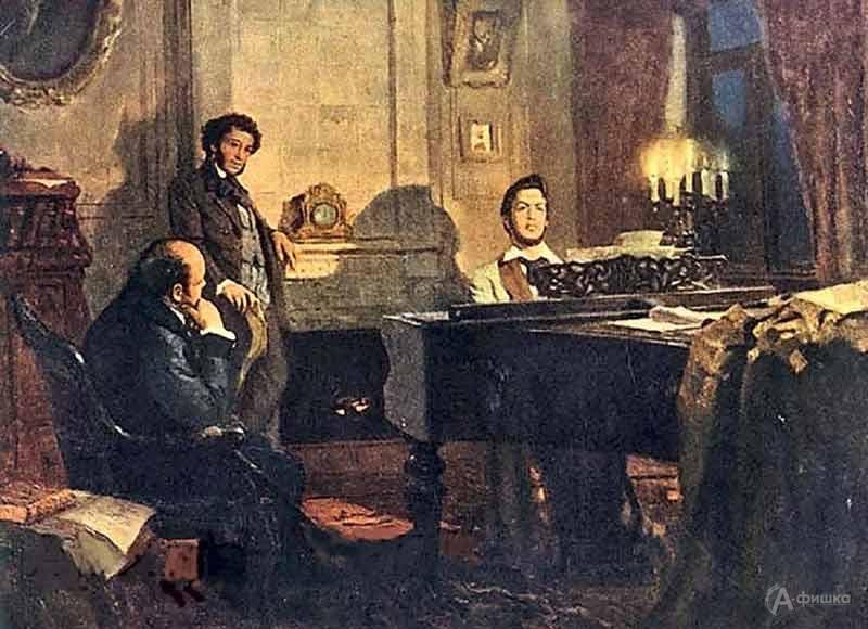 Видео-путешествие «Палитра звуков, образов и красок: А.С. Пушкин»: Детская афиша Белгорода