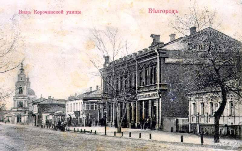 Выставка «В центре города. Гражданский проспект»: Афиша выставок в Белгороде