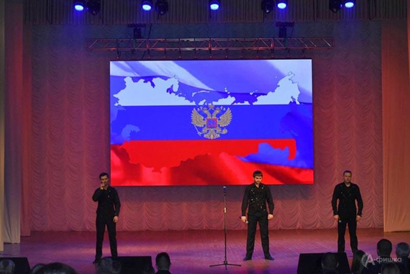 Онлайн-концерт «Мыдети твои, Россия!»: Непропусти вБелгороде