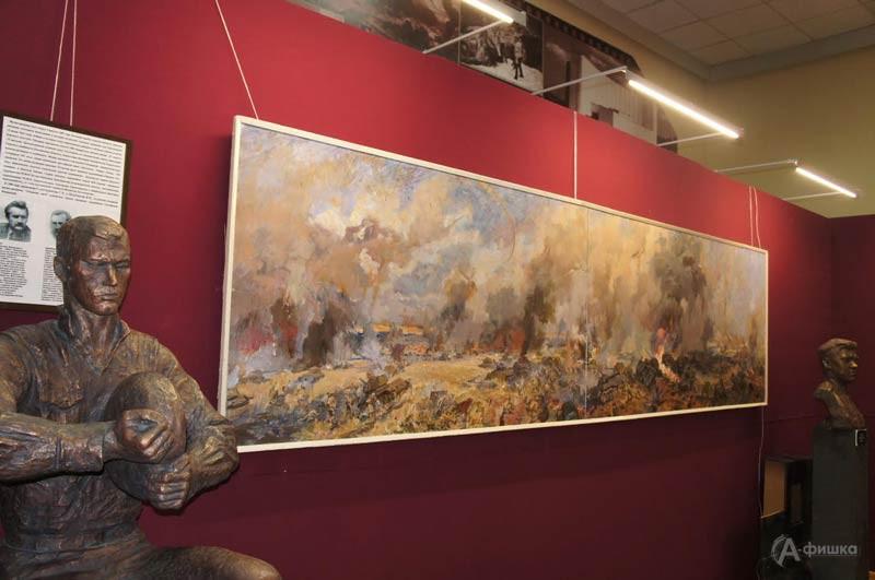 Экспозиция «На белгородском направлении» в музее-диораме: Афиша выставок в Белгороде