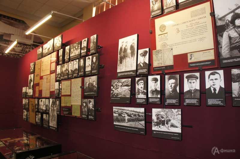Выставка «Победа! Великая! Одна на всех!»: Афиша выставок в Белгороде