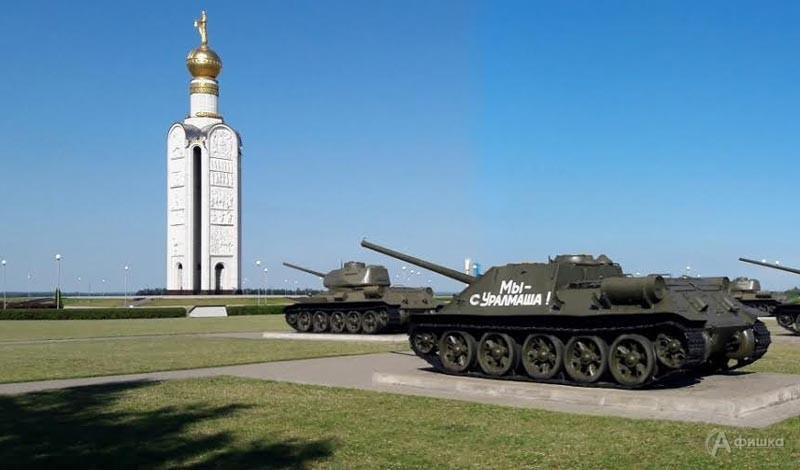 Час мужества «Прохоровка— великое сражение великой войны»: Детская афиша Белгорода