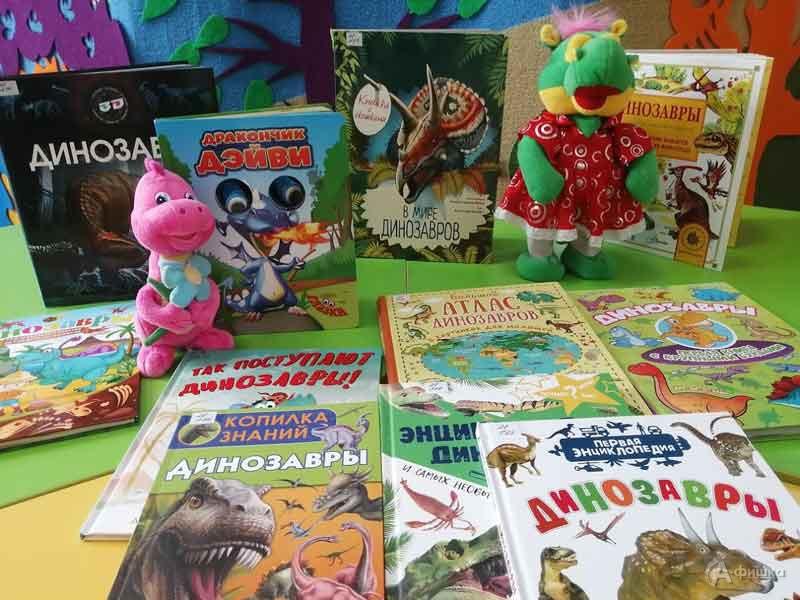 3D бук-кросс «Гонки с динозаврами»: Детская афиша Белгорода