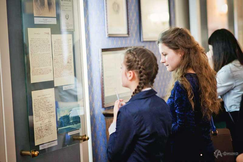 Экскурсия «А.С.Пушкин ибелгородцы»: Непропусти вБелгороде