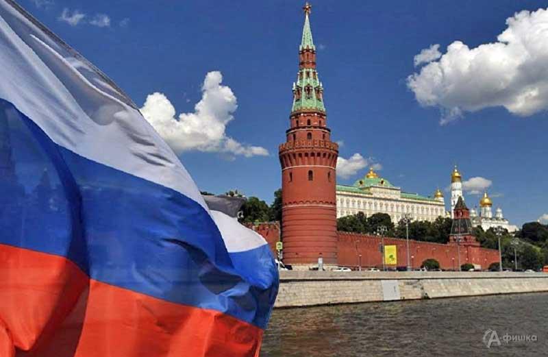 Экскурс «Под символом славным могучей державы»: Детская афиша Белгорода