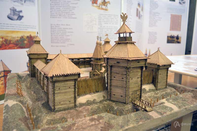 Музейное занятие «Повелел державный город ставить славный…»: Детская афиша Белгорода