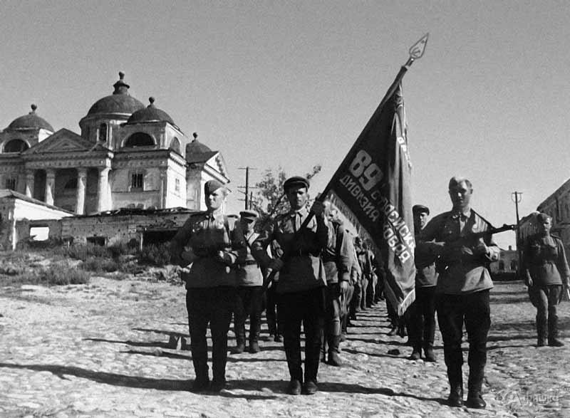 Встреча «Героям-освободителям слава!»: Детская афиша Белгорода