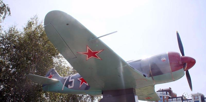 Церемония представления макета самолёта ЛА-7: Не пропусти в Белгороде