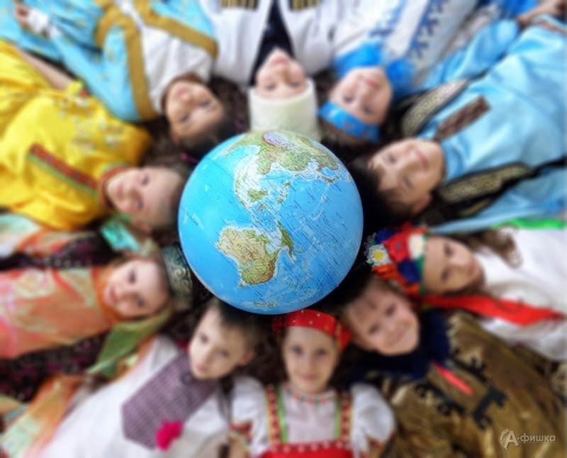 Исторический кайтсерфинг «Народы России. Алфавитное путешествие»: Детская афиша Белгорода