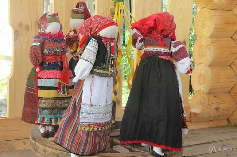 Краеведческое рандеву «Белгородский народный костюм»: Детская афиша Белгорода