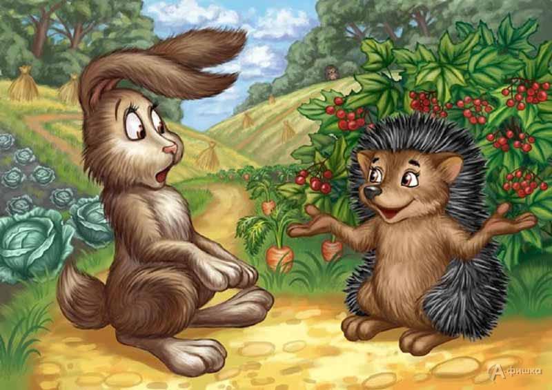 Литературный круиз «Разговоры на лесной опушке»: Детская афиша Белгорода