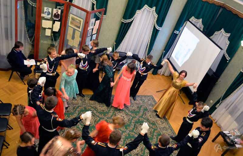 Праздничный бал для российских кадет: Детская афиша Белгорода