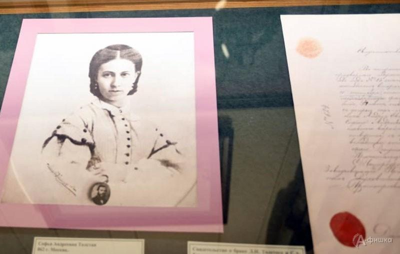Выставка «Легко ли быть женой гения?»: Афиша выставок в Белгороде