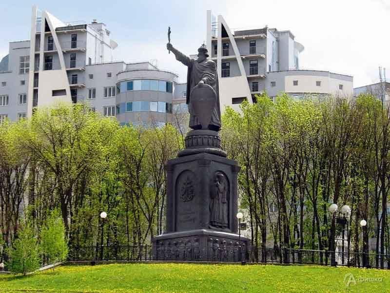 Экспедиция-поиск «Знаешь ли ты свой город?»: Детская афиша Белгорода