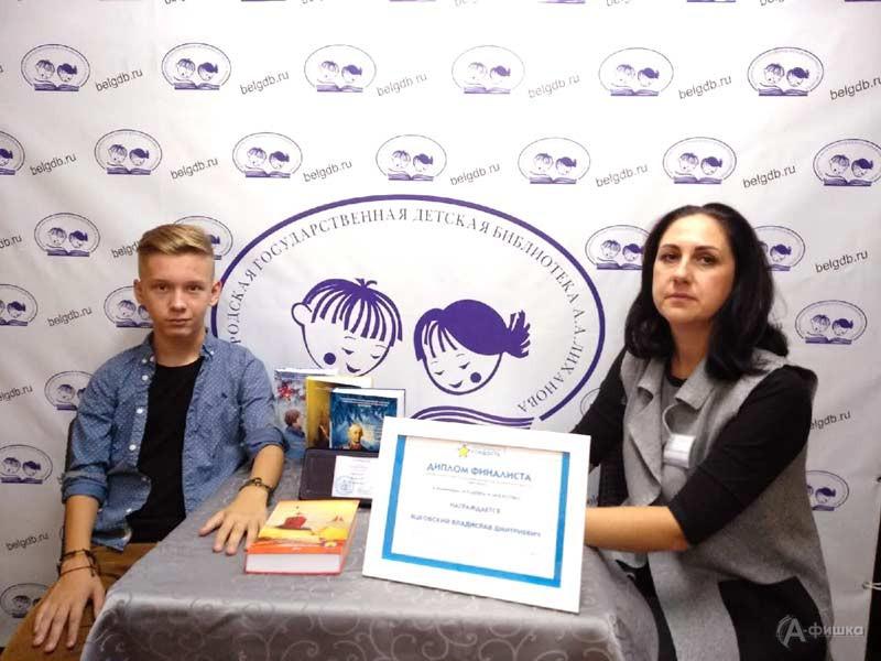 Встреча с Владиславом Яцковским в рамках Ночи искусств: Детская афиша Белгорода