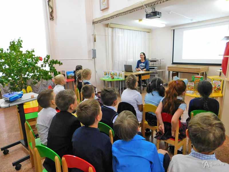 Экскурс по творчеству Эрнё Зорада: Детская афиша Белгорода