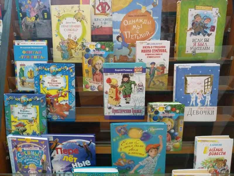 Праздник чтения «Эти книги лучше всех, ведь уних большой успех»: Детская афиша Белгорода