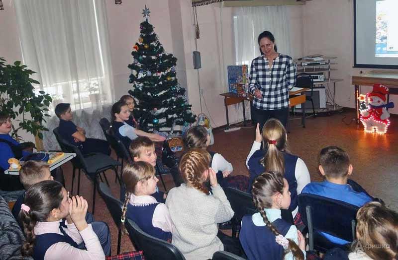 Онлайн-час «Как встречают Новый год в разных странах»: Детская афиша Белгорода