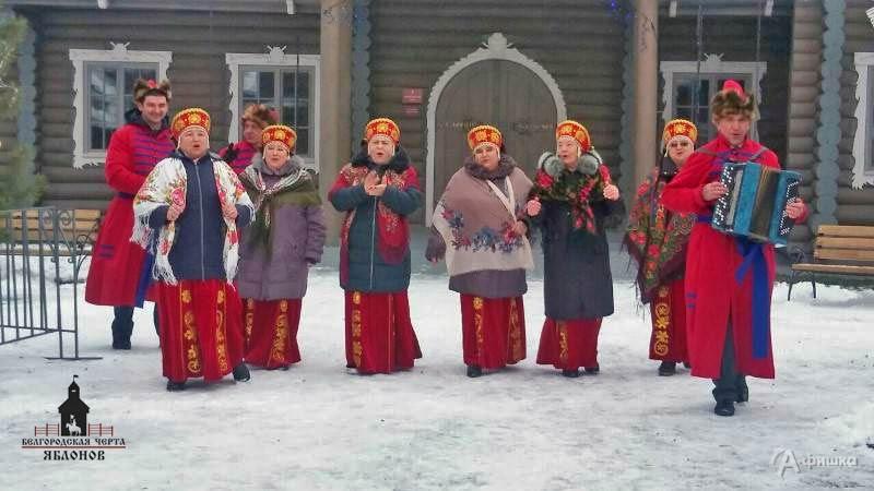 Праздник «Вот пришло крещение— праздник очищения»: Непропусти вБелгороде
