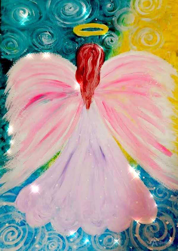 Мастер-класс «Ангел»: Детская афиша Белгорода