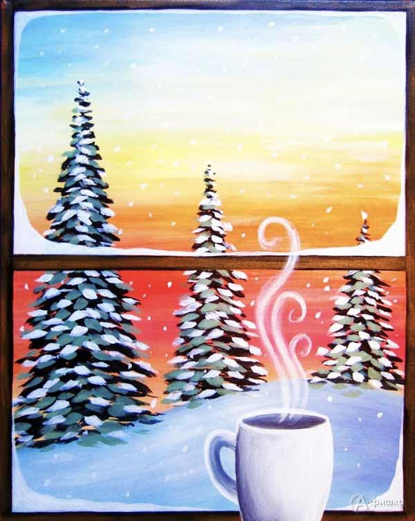 Мастер-класс «Мороз исолнце»: Детская афиша Белгорода