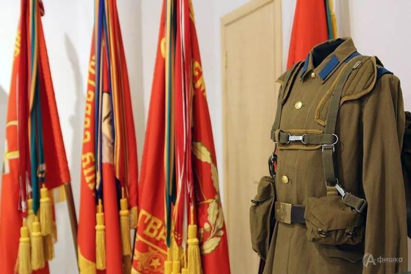 «История военного костюма отКрасной Армии дороссийской» вмузее «Третье ратное поле России»