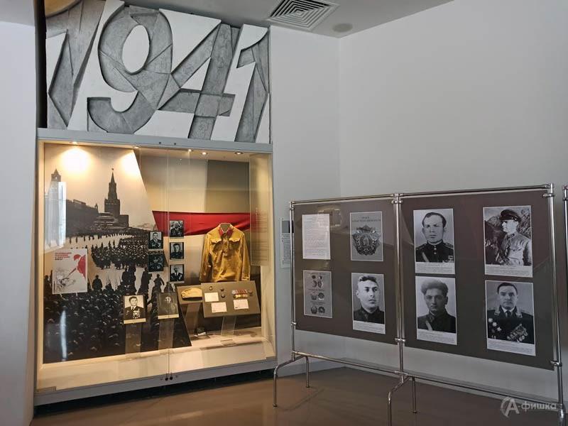 Выставка «Участники Прохоровского сражения— кавалеры ордена Александра Невского»
