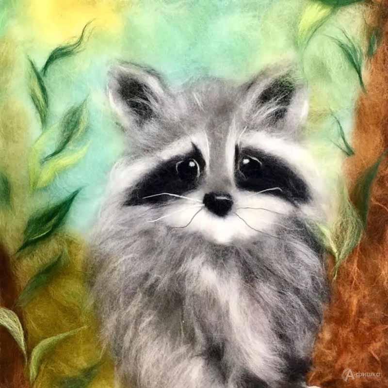 Мастер-класс «Весёлый енот из шерсти»: Детская афиша Белгорода