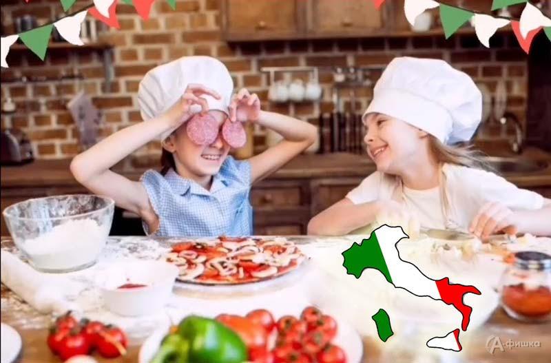 Праздник «Итальянская вечеринка»: Детская афиша Белгорода