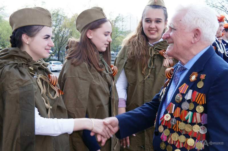 Патриотическая акция «Георгиевская лента»: Не пропусти в Белгороде