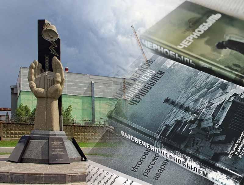 Встреча «Мы— бессмертны!»: Непропусти вБелгороде