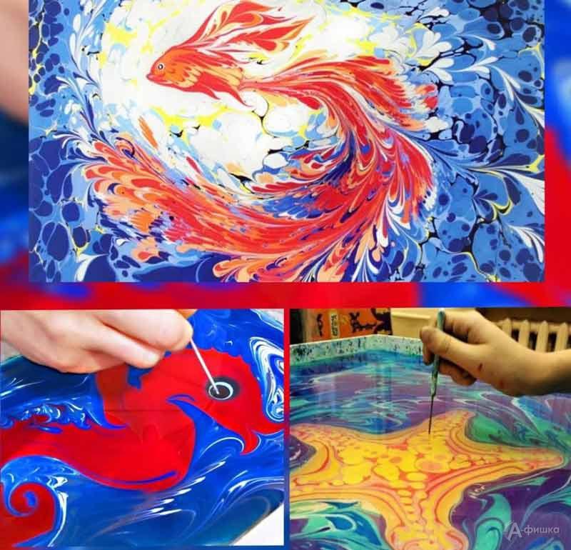 Мастер-класс «Эбру: Морские мотивы»: Детская афиша Белгорода